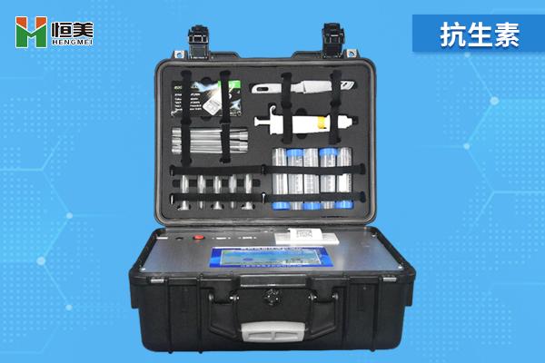 抗生素检测仪
