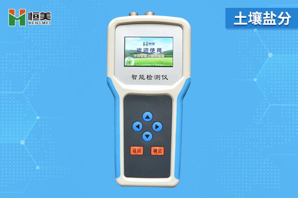 土壤盐分测定仪