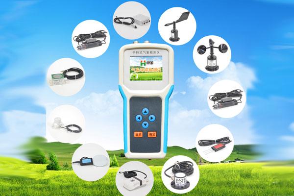 农业气象综合观测仪