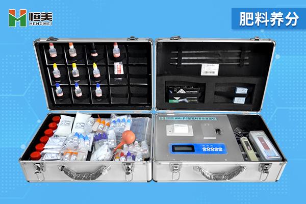 有机肥检测设备