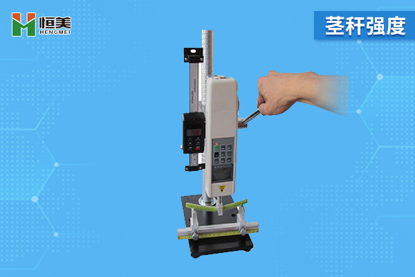 植物茎杆强度测定仪