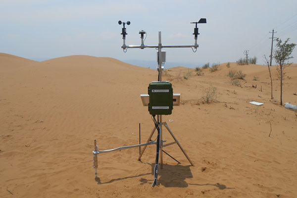 气象环境自动观测站