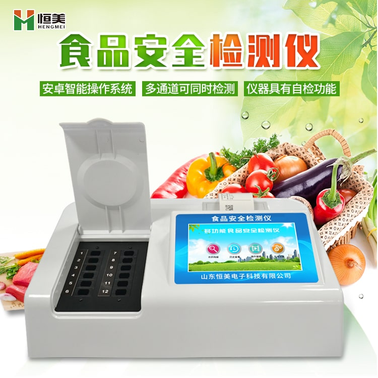 深圳将设外地抽检制度确保食品安全