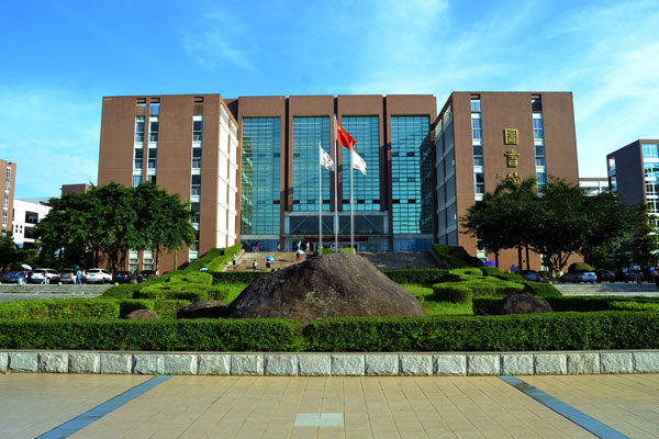 广东农工商职业技术学院采购测土配方施肥仪