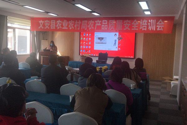 河北廊坊文安县畜牧局采购兽残检测仪和农残检测仪