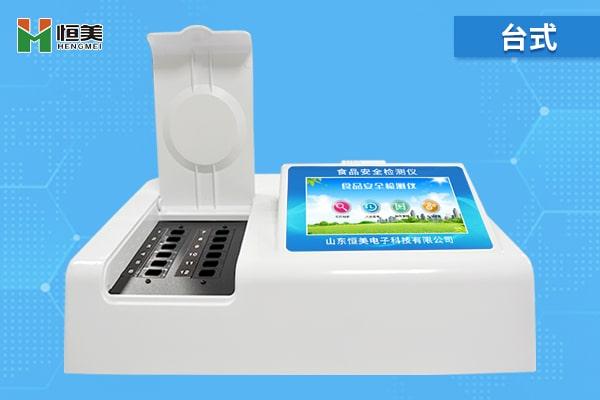 食品分析仪