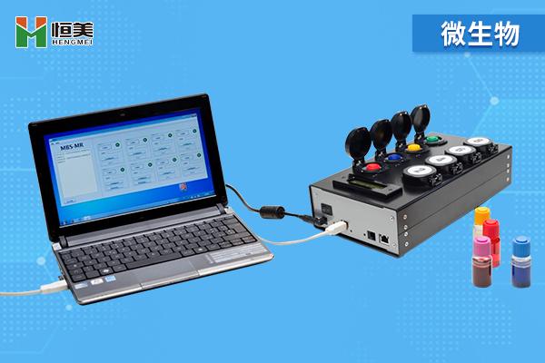 微生物检测仪