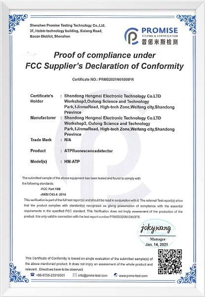 美国FCC认证证书