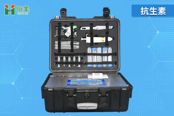 肉类抗生素检测仪