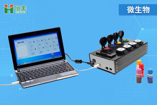 微生物检测设备