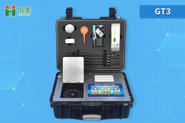 土壤微量元素检测仪