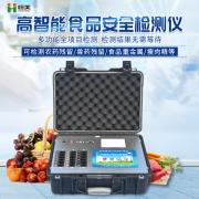 便携式食品安全检测仪器有哪些